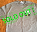 2014-front-sold-out